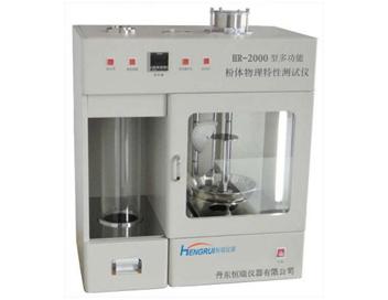 HR-2000型粉体物理特性测试仪
